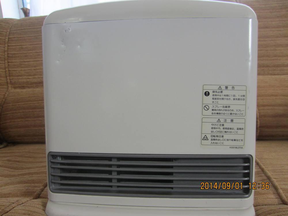 قیمت بخاری گازی ژاپنی
